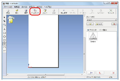 week03_computer_controlled_cutting/rolandgx24/33.jpg