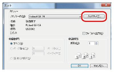 week03_computer_controlled_cutting/rolandgx24/35.jpg