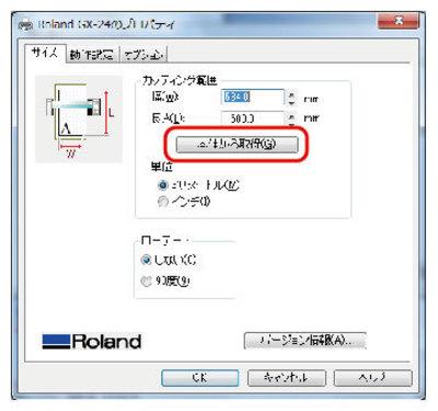 week03_computer_controlled_cutting/rolandgx24/36.jpg