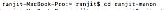 docs/screenshots/working_directory.png
